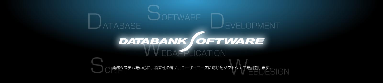 DATA-BANK Software Inc.