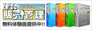 dbshan_logo