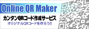 qrmaker_logo